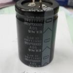 10000UF50VDC85cเส้าผ่านศูนย์กลางอ้วน30สูง45มม30X45MMคาปาซิเตอร์อิเล็กโตรไลท์ราคาตัวล่ะ