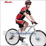 ชุดปั่นจักรยาน