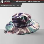 หมวกเดินป่าปีกกว้าง โทน Woodland Camo รหัส CP011