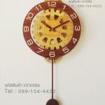 นาฬิกาไม้แขวนติดผนังดีไซน์เก๋ๆคลาสสิค รุ่น Wooden Gear-AB รูปฟันเฟือง