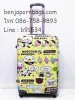กระเป๋าเดินทางล้อลาก PC ลาย Baeccob สีเหลือง คันชักคู่ ไซส์ 24 นิ้ว
