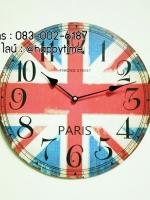 นาฬิกาติดผนัง รุ่นธงชาติ 49Bond Street Paris