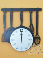 นาฬิกาแขวนติดผนังเก๋ๆ ของขวัญขึ้นบ้านใหม่ดีไซน์โมเดิร์น รุ่น HT0218