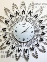 นาฬิกาติดผนัง สไตล์ Modern รุ่นพลอยรัศมีขาวดำ สวยเก๋งดงามมาก