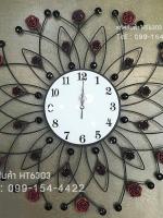 นาฬิกาติดผนังโมเดิร์นเหล็กดัดเก๋ๆ วงดอกไม้ดำแดงประดับพลอย รหัส HT6303