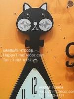 นาฬิกาตกแต่งผนังสวยเก๋ รูปแมวดำหางกระดิกตามจังหวะที่นาฬิกาเดิน