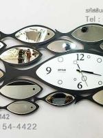 นาฬิกาโมเดิร์นติดผนังตกแต่งบ้าน รุ่นปลากระจก สวยเก๋ไม่เหมือนใคร