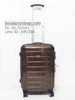 กระเป๋าเดินทาง ยี่ห้อ Ricardo ของแท้ รุ่น Roxbury 2.0 สีทอง