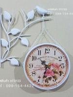 ของขวัญเปิดร้านใหม่สไตล์วินเทจ นาฬิกาแขวนติดผนังเก๋ๆ แบบสองหน้าสีขาว