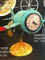 นาฬิกาตั้งโต๊ะเก๋ๆ รูปเครื่องบินโบราณสีฟ้าสองใบพัด