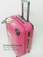 กระเป๋าเดินทางล้อลาก สีชมพู Hipolo แท้ รุ่น 1151 ขนาด 24 นิ้ว