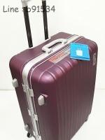 กระเป๋าเดินทาง สีม่วง C02 ไซส์ 28 นิ้ว