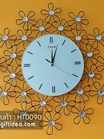 นาฬิกาแขวนผนังสวยๆเก๋ๆ รูปดอกไม้ประดับคริสตัลขาว