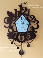 นาฬิกาติดผนังตกแต่งบ้านเก๋ๆ รุ่น Nature in The Dark