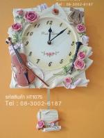นาฬิกาแขวนวินเทจสวยๆเก๋ๆ ประดับด้วยเครื่องดนตรี