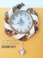 นาฬิกาติดผนังเก๋ๆ รุ่นริบบิ้นสีขาวครีม