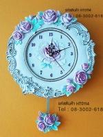 นาฬิกาติดผนัง ทรงจานเซรามิคประดับด้วยดอกกุหลาบ