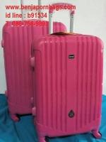 กระเป๋าเดินทางราคาถูก PP ขนาด 22 นิ้ว สีชมพู (แถมผ้าคลุมกระเป๋าเดินทาง)