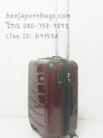 กระเป๋าเดินทาง ยี่ห้อ ริคาร์โด้ Rodeo Drive สีแดง ของแท้จากอเมริกา