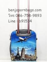 กระเป๋าเดินทางล้อลาก ลายเครื่องบินสีฟ้า ไซส์ 20 นิ้ว