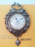 นาฬิกาแขวนผนังแต่งบ้าน นกยูงคู่ B8137KY
