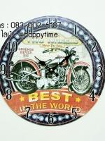 นาฬิกาแขวนวินเทจ รุ่นรถมอเตอร์ไซค์ Two Wheels