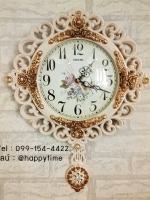 นาฬิกาแขวนแต่งบ้าน Vintage Style กุหลาบทองขอบขาว