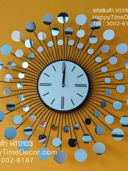 นาฬิกาแขวน นาฬิกาตกแต่งผนังรูปดาวกระจายกระจก