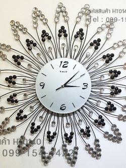 ของขวัญวันเปิดกิจการเก๋ๆ นาฬิกาแขวนผนังสไตล์ Modern สวยเด่นไม่เหมือนใคร