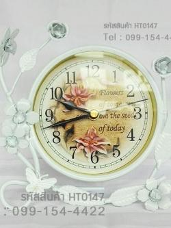 นาฬิกาตั้งโต๊ะ Vintage เหล็กดัดรูปดอกไม้ และผีเสื้อ สีขาวหวานๆ