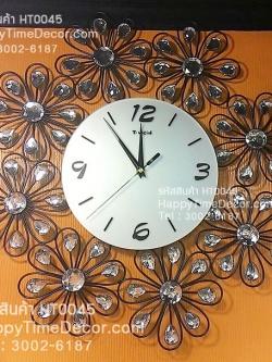 นาฬิกาติดผนัง รูปดอกไม้ประดับด้วยพลอย เดินเงียบไม่มีเสียง