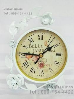 นาฬิกาตั้งโต๊ะเก๋ๆ Vintage Style สีขาว ทำจากเหล็กดัดเป็นรูปดอกไม้