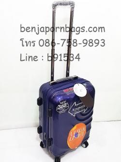 กระเป๋าเดินทาง PC Hipolo 1174 สีน้ำเงิน 20 นิ้ว