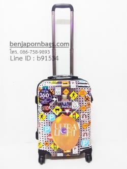 กระเป๋าเดินทาง Hipolo แท้ ขนาด 20 นิ้ว ลายสัญญาณจราจร