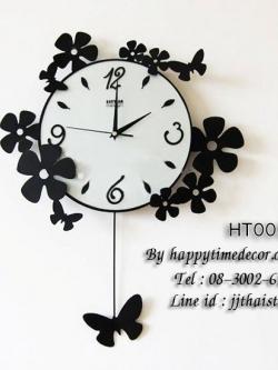 นาฬิกาตกแต่งบ้านแขวนผนังทรงโมเดิร์น ลายดอกไม้ และผีเสื้อ - HT0004