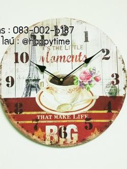 นาฬิกาติดผนังลายแก้วกาแฟไอเฟล Moments