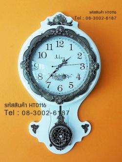 นาฬิกาแขวนติดผนังลายสวย Jebra ดีไซน์โรมัน ตัวเรือนสีขาว