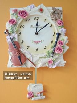 นาฬิกาตกแต่งบ้าน รูปทรงเครื่องดนตรีคลาสสิค ประดับด้วยดอกกุหลาบ