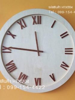 นาฬิกาติดผนัง Modern รุ่น Roman L ไซส์ 50 เซนติเมตร