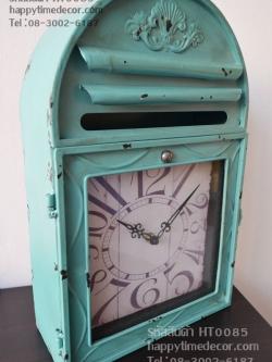 นาฬิกาแขวนผนังสไตล์วินเทจ รูปทรงตู้จดหมาย แขวนลูกกุญแจได้ด้วย