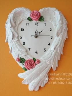 นาฬิกาติดผนังเรซิ่น ปีกนกรูปหัวใจ ประดับดอกกุหลาบ