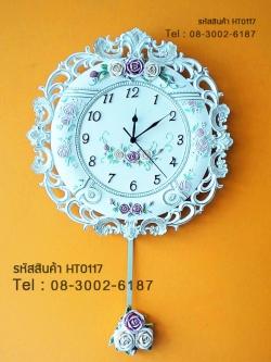 นาฬิกาแขวนผนังสวยเก๋ สไตล์วินเทจทรงจาน ประดับด้วยดอกกุหลาบ