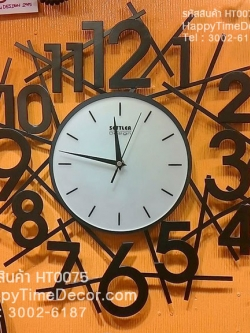 นาฬิกาแขวนผนังคลาสสิค ตัวเลขใหญ่เป้ง สไตล์โมเดิร์น