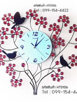 นาฬิกาแขวนขึ้นบ้านใหม่ กิ่งช่อดอกไม้ประดับพลอยแดงสดใส สวยงามไม่เหมือนใคร