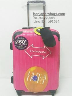 กระเป๋าเดินทางคุณภาพดี แบรนด์ Hipolo ของแท้ ไซส์ 20 นิ้ว แข็งแรงทนทาน