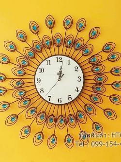 นาฬิกาแขวนผนัง Modern สำหรับเป็นของขวัญขึ้นบ้านใหม่