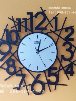 ของขวัญวันเปิดร้าน นาฬิกาแขวนรุ่นกกไข่กลม ดีไซน์เก๋ๆ