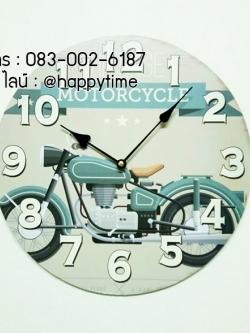 นาฬิกาติดผนัง Vintage รุ่นรถมอเตอร์ไซค์คลาสสิค