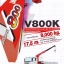 UNIC 8 ตัน ใหม่ URV800K ราคาประหยัด พร้อมติดตั้ง ราคาส่งพิเศษ เอกนีโอทรัคส์ 086-7655500 thumbnail 1