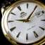 Orient Automatic White Dial Gold Tone Leather Strap FER24003W thumbnail 4